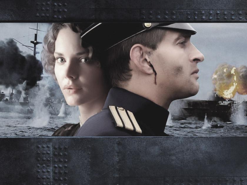 admiral-